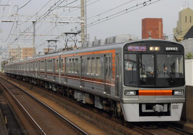 【大トロ】66系66607F阪急線で試運転