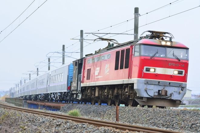 【JR北】キハ261系9両甲種輸送