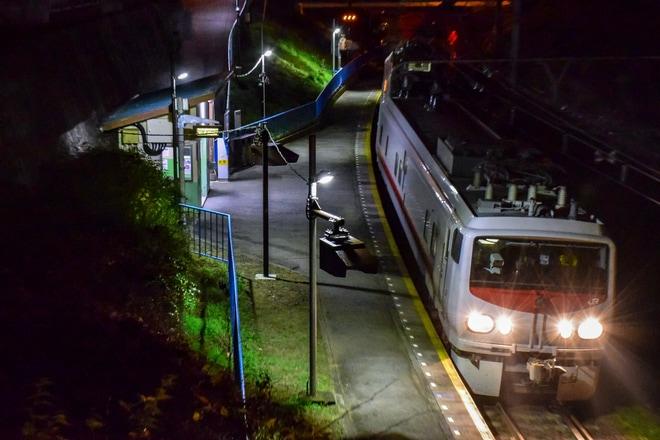 【富士急】E491系East i-E富士急行線検測