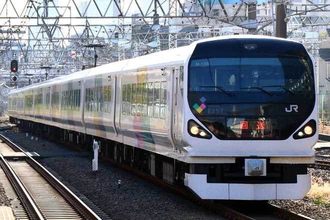 【JR東】E257系モトM-109編成 尾久車両センター疎開回送