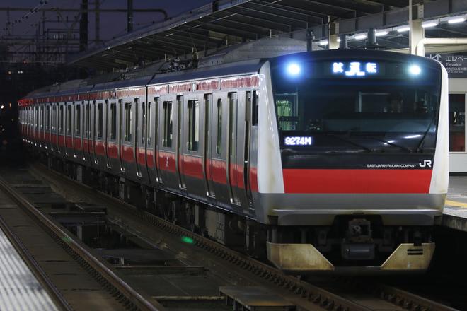 【JR東】E233系ケヨ553編成使用乗務員訓練