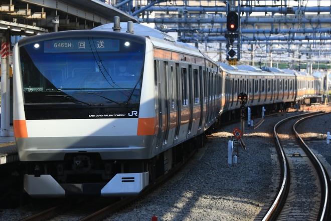 【JR東】E233系トタT5編成 東京総合車両センター出場