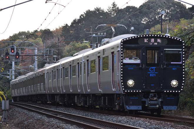 【JR九】821系UM002編成 他系式併結試運転
