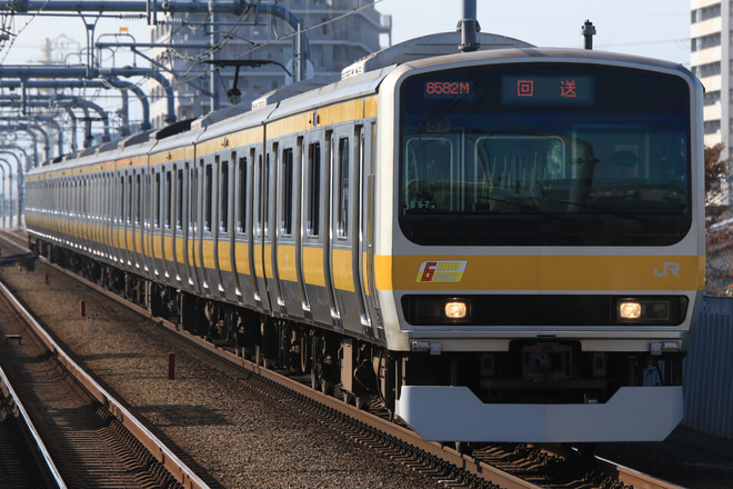 【JR東】E231系ミツB57編成返却回送