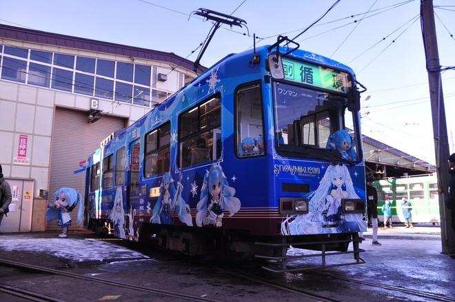 【札幌市】雪ミク電車内覧会