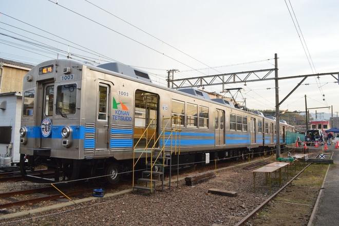 【水間】水間鉄道フェスタ 笑電祭