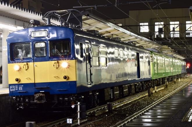 【JR西】113系フチS3編成吹田出場