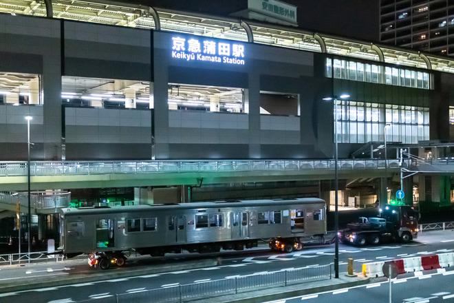 【東急】8500系8639F サハ8976号車廃車陸送