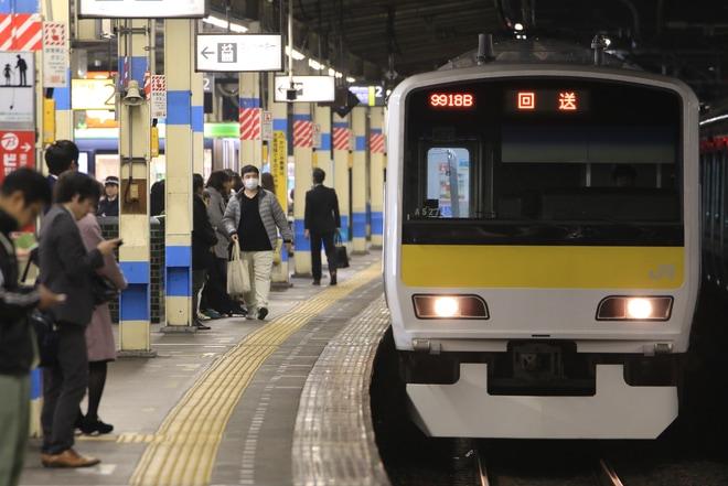【JR東】E231系A527編成 臨時回送