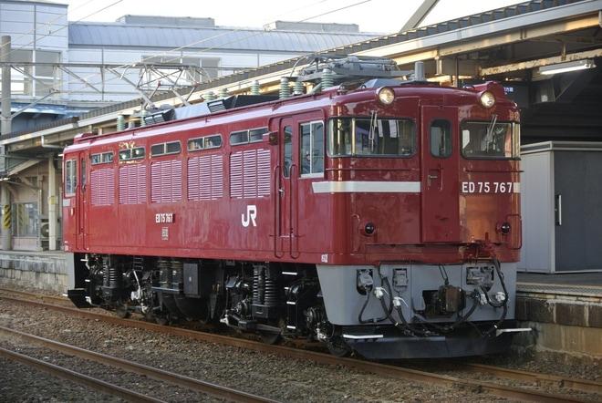 【JR東】ED75-767秋田総合車両センター出場