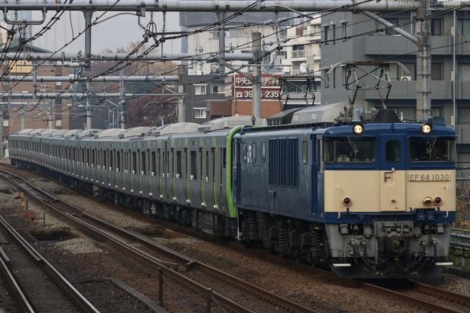 【JR東】E235系トウ29編成 配給輸送