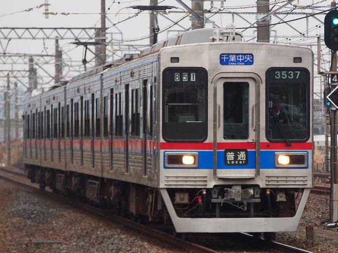 【京成】千葉線から4両編成の定期列車消滅