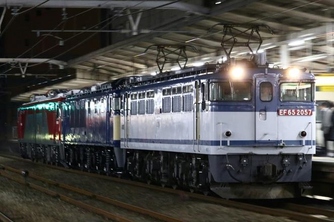 【JR貨】EF64-1024+EH500-20大宮車両所出場