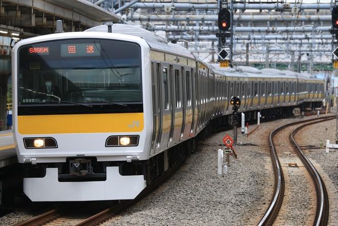【JR東】E231系ミツA533編成 東京総合車両センター出場