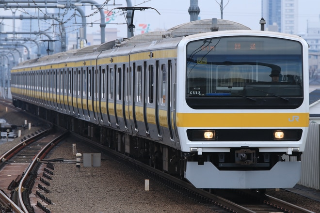 【JR東】209系ミツC512編成 方転回送