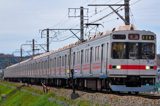 【東急】8590系8695F廃車回送