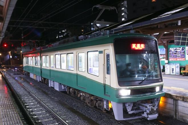 【江ノ電】2000形2003F更新工事を終えて出場試運転