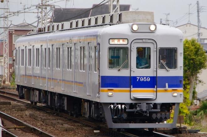【南海】7100系7155F千代田出場試運転