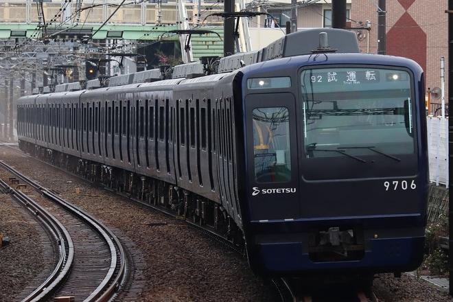 【相鉄】9000系9706F(9706×10)出場試運転