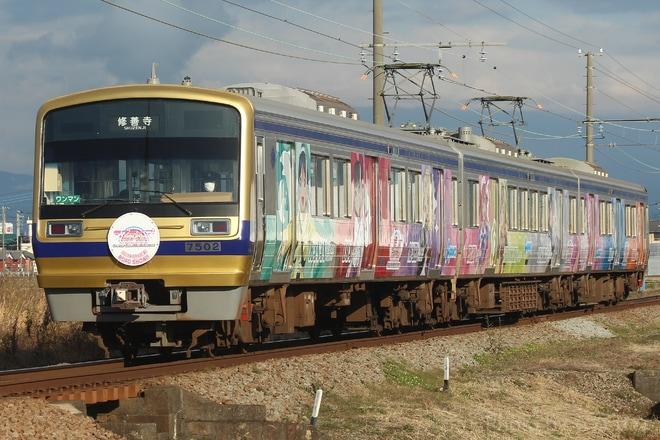 【伊豆箱】ラブライブ新ラッピング列車「Over the Rainbow号」運行開始