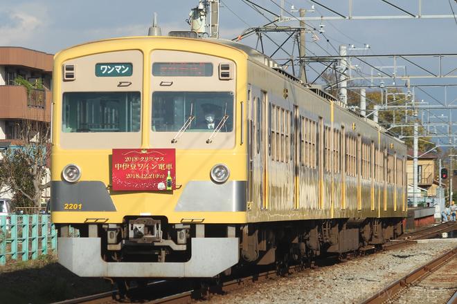 【伊豆箱】1300形2201編成 「中伊豆ワイン電車」ヘッドマーク