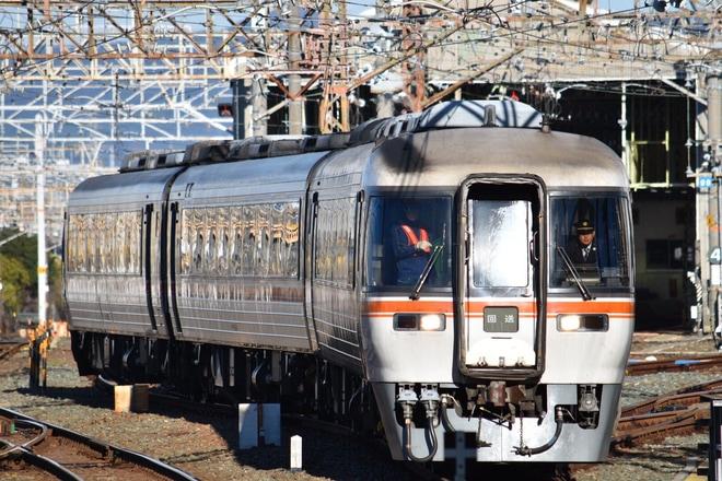 【JR海】キハ85系豊橋運輸区へ