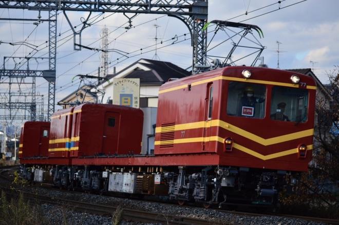 【近鉄】モト77.78(MF77-78)五位堂出場試運転