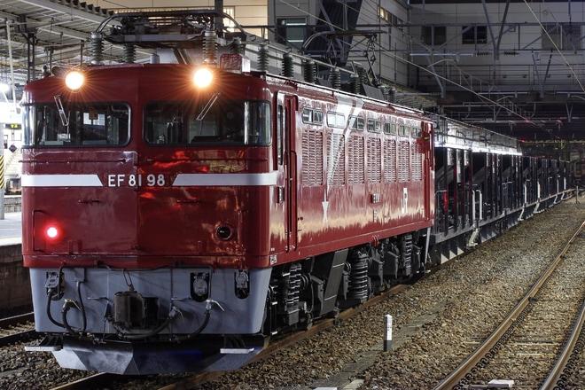 【JR東】EF81-98 牽引水戸工臨返空