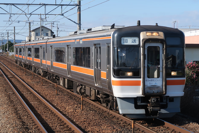 【JR海】臨時急行「愛知☆静岡DCトレイン号」運転