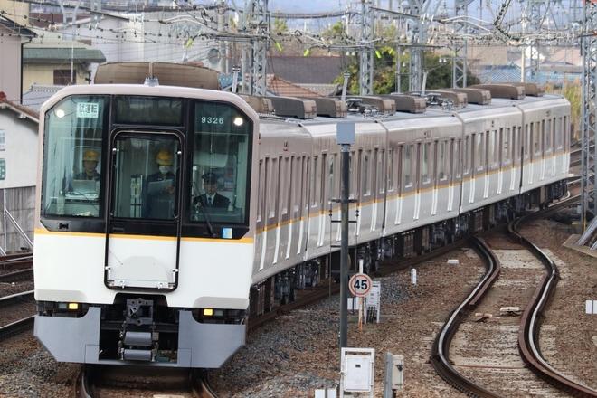 【近鉄】9820系 EH26 出場試運転
