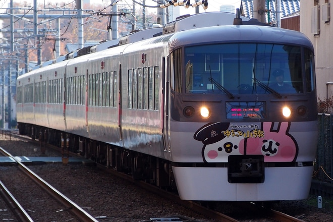 【西武】10000系10112F「カナヘイの小動物」ラッピング