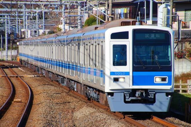 【西武】6000系6152F 武蔵丘更新工事出場試運転