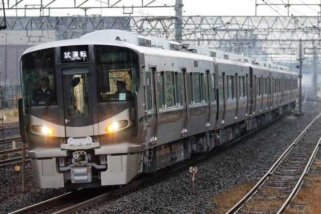 【JR西】227系1000番台SR01/SR02/SR03編成出場試運転