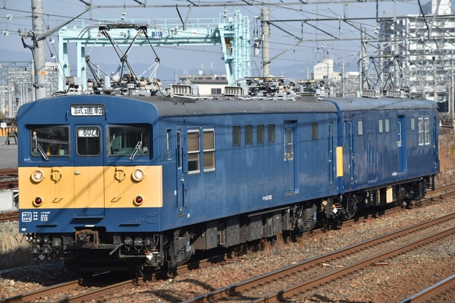 【JR西】クモヤ145-1104+1006 吹田出場本線試運転