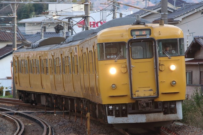 【JR西】115系オカD23編成 下関総合車両所入場