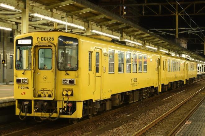 【JR九】唐津線イルミネーション列車