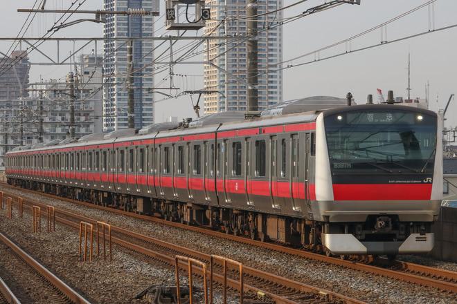 【JR東】E233系ケヨ508編成 東京総合車両センター出場回送