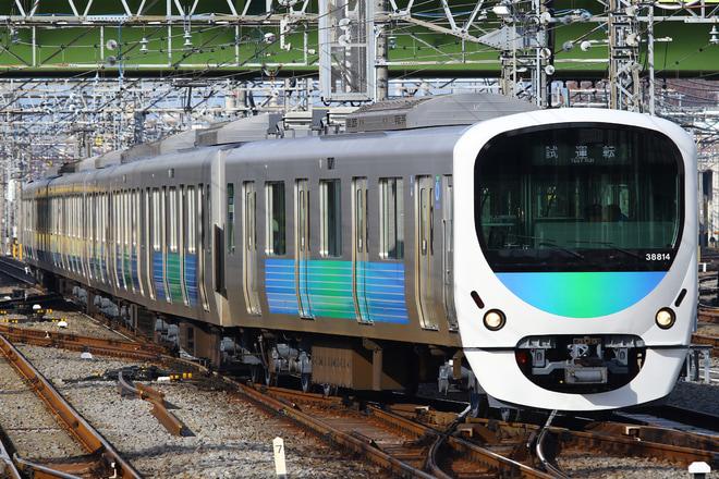 【西武】30000系38114F 武蔵丘車両検修場出場試運転