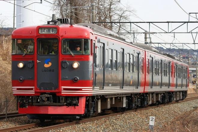 【しな鉄】115系S12編成出場試運転