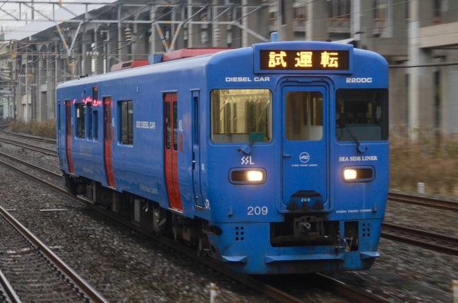 【JR九】キハ220-209小倉総合車両センター入場