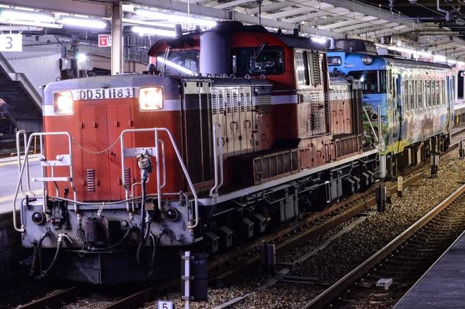 【JR西】キハ40-2007(竹田城跡ラッピング)豊岡へ返却配給