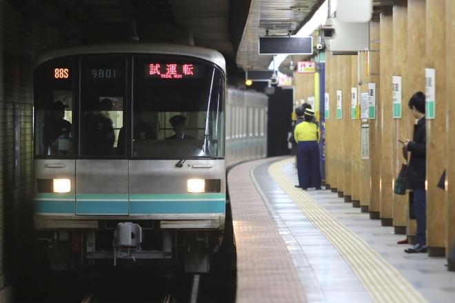 【メトロ】9000系9101F 綾瀬工場出場試運転
