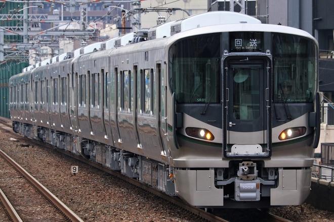【JR西】227系SR01+SR02+SR03編成新在家へ