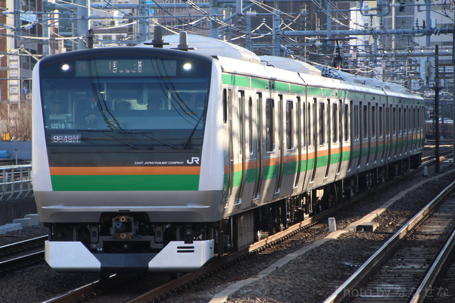 【JR東】E233系ヤマU218編成 東京総合車両センター出場