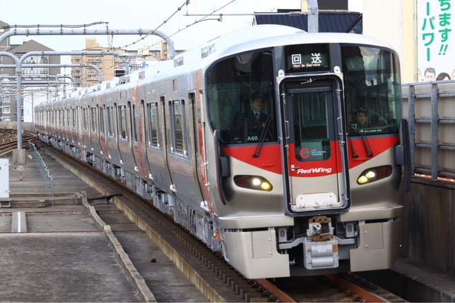【JR西】227系A60+A62+S34編成が広島へ回送