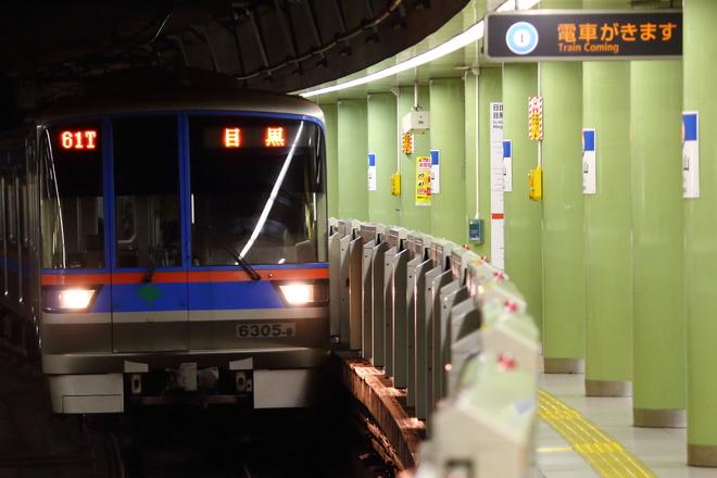 【都営】三田線 終夜運転を実施
