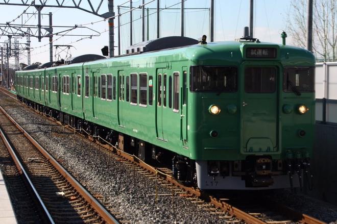 【JR西】113系L17編成吹田出場本線試運転