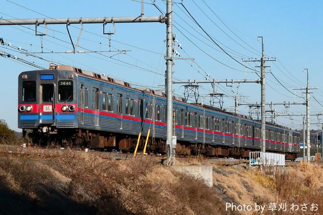 【京成】3600形3648編成 試運転