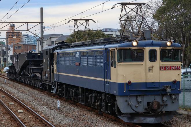 【JR貨】ヨ8629+シキ611B1 沼津へ回送