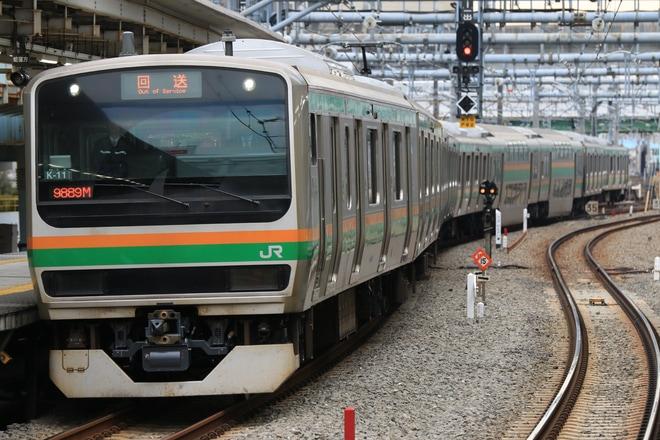 【JR東】E231系コツK-11編成東京総合車両センター出場